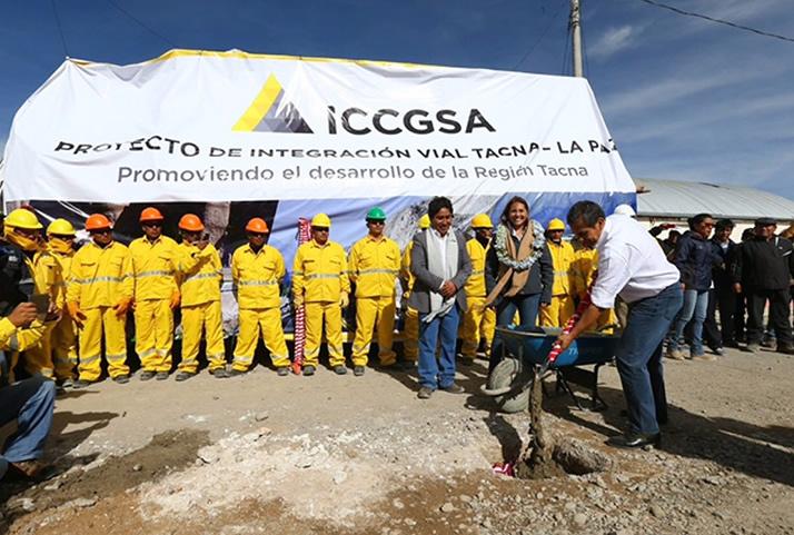 Coloboradores de ICCGSA presentes en el acto protocolar. | Collaborators ICCGSA present at the formal ceremony.