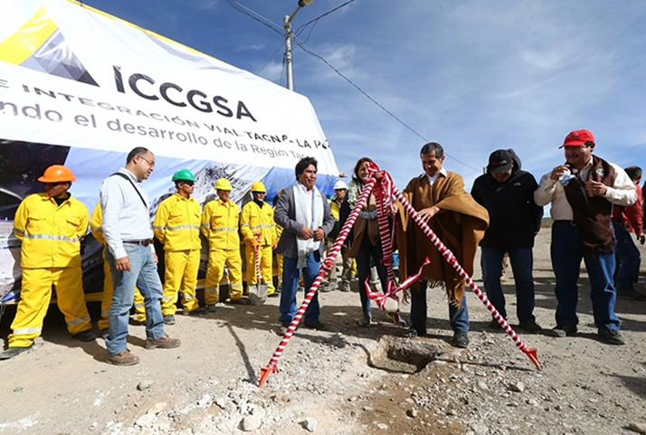 PRESIDENTE HUMALA Y MINISTRO GALLARDO DAN INICIO AL PROYECTO DE INTEGRACIÓN VIAL TACNA – LA PAZ, TRAMO TACNA – COLLPA | President Humala and Minister Gallardo started the project road integration Tacna - La Paz, stretch Collpa