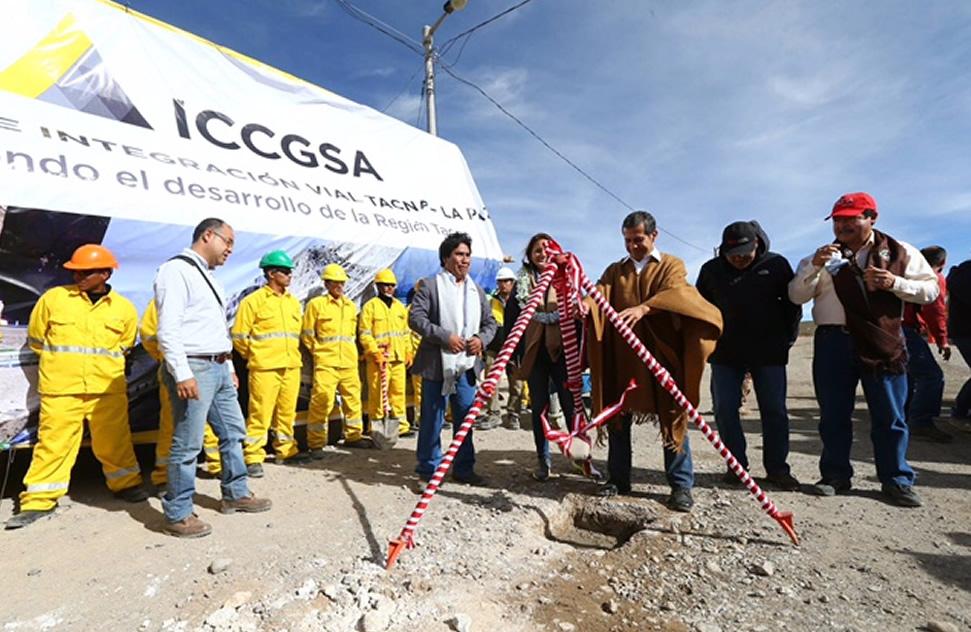 Presidente de la República y Ministro de Transportes dan inicio al proyecto de integración Vial Tacna – La Paz, Tramo Tacna – Collpa