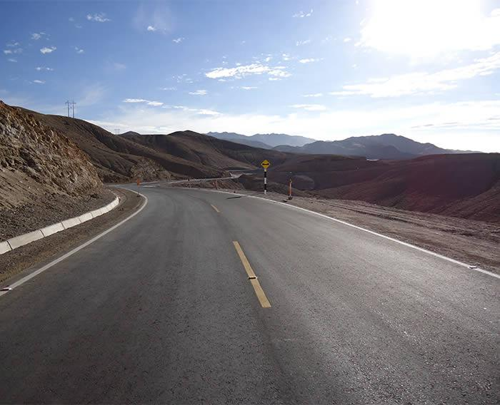 Camiara - Toquepala Highway
